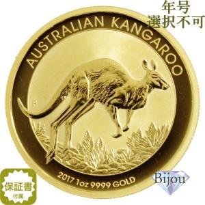 中古 カンガルー金貨 オーストラリア 1オンス ランダムイヤー 24K 24金 純金 1oz|bijou-shop