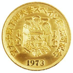 純金 k24 皇太子殿下御夫妻スペイン御訪問記念金貨 メダル 昭和48年 20.0g 34.8mm 松本徽章製 bijou-shop