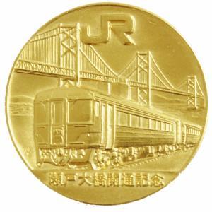 純金 k24 瀬戸大橋開通記念メダル 金貨 昭和63年 20.0g 29.7mm 松本徽章製 bijou-shop