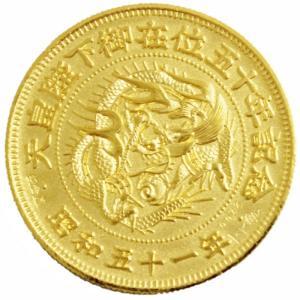 純金 k24 天皇陛下御在位50年記念金貨 メダル 昭和51年 24.1g 34.4mm 松本徽章製 bijou-shop