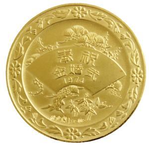 純金 k24 天皇皇后両陛下金婚式記念金貨 メダル 昭和50年 35.1g 39.8mm 松本徽章製 bijou-shop
