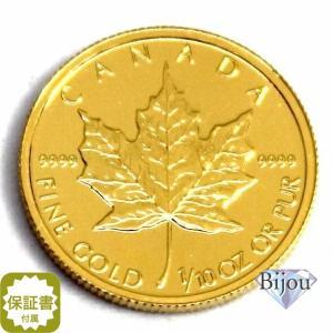 メイプル金貨 1/10オンス 純金 (99.99%) K24...