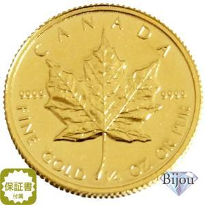 メイプル金貨 1/4オンス 純金 (99.99%) K24 (1982年〜ランダムイヤー)送料無料