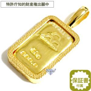 純金 24金 インゴット 流通品 日本マテリアル 50g k24 脱着可能リバーシブル枠付き ペンダ...