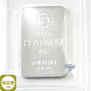 インゴット 徳力 プラチナ バー PT 10g 新品 TOKURIKI INGOT 公式国際ブランド グッドデリバリー バー 送料無料|bijou-shop