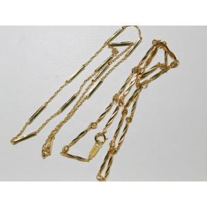 切子 K18 キリコ ネックレス 計18.72g 検定付 2本セット|bijou-shop