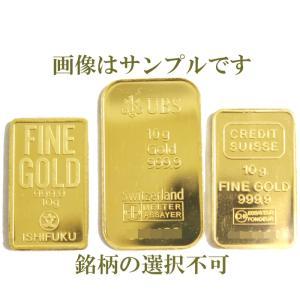 【流通品 現定数販売】純金 インゴット 30g (10g×3個) K24 公式国際ブランド グッドデリバリーバー 送料無料|bijou-shop