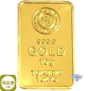 【流通品 現定数販売】純金 インゴット 徳力 10g K24 TOKURIKI INGOT 公式国際ブランド グッドデリバリー バー ゴールド バー 送料無料|bijou-shop