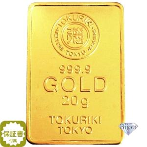 【流通品 現定数販売】純金 インゴット 徳力 20g K24 TOKURIKI INGOT 公式国際ブランド グッドデリバリー バー ゴールド バー 送料無料 bijou-shop