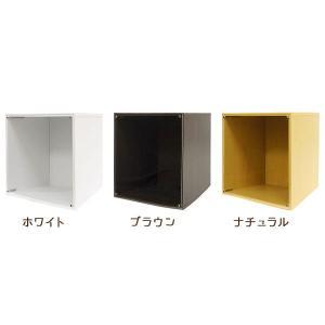 (お得な3個セット) コレクションケース キューブボックスα アクリルふたタイプ   / コレクションラック フィギュアケース bikagu 02