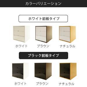 キューブボックスα 3段引き出しタイプ / カラーボックス 引き出し 木製 収納 棚 1段 正方形 安い bikagu 02