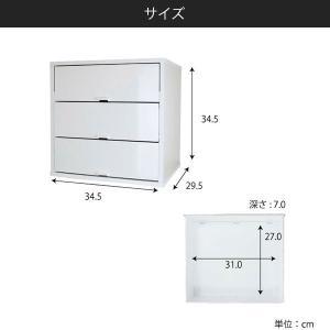 キューブボックスα 3段引き出しタイプ / カラーボックス 引き出し 木製 収納 棚 1段 正方形 安い bikagu 03