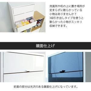 キューブボックスα 3段引き出しタイプ / カラーボックス 引き出し 木製 収納 棚 1段 正方形 安い bikagu 05