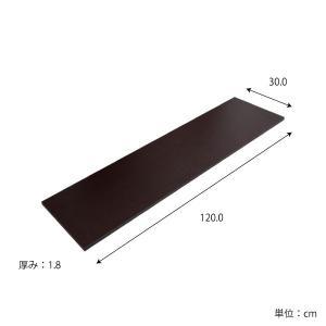 ハイグレード版 キューブボックスα専用 天板 ロングボード/ デスク 机 ローボード カラーボックス DIY テレビ台 ローボード rue|bikagu|02