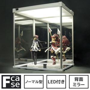 LED&背面ミラー付き コレクションケース Fケース 【ノー...