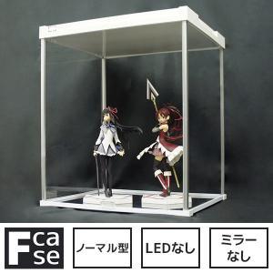 ベース付き アクリルケース Fケース 【ノーマル型・LEDな...