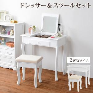 【キーワード】  鏡付き 可愛い デスク 猫脚 ドレッサー デスク 送料無料 おしゃれ かわいい 姫...