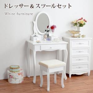 おしゃれな猫脚 化粧台 ドレッサー / スツール付き 椅子付き 収納 姫系 ホワイト 白 デスク おしゃれ 鏡付き ruk 1|bikagu