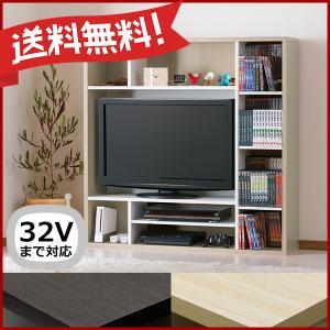 テレビ周りに収納力 ハイタイプ テレビボード 幅115  / 壁面収納 ハイタイプテレビ台 棚  安い 激安 一人暮らし 32インチ 32V ruu bikagu