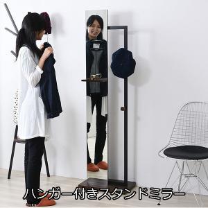 ハンガーと鏡のおしゃれな関係 スタンドミラー 全身 ハンガーラック / キャスター付き 姿見 収納 北欧 ハンガー付き ミラー付き おしゃれ ruu|bikagu