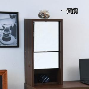 デスクからドレッサーに  一面鏡 卓上 コンセント付き / 収納付き 化粧鏡 ドレッサー デスク 木製 大きい 大型 おしゃれ 化粧台 ruk 1|bikagu
