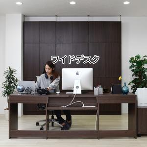 最大幅210cm ワイドデスク 事務机 書斎机 オフィスデスク ワークデスク ツインデスク / 180 190 200 210 奥行50 木製 rue 5