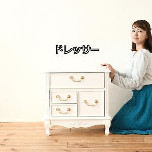 可愛い猫脚 姫系 ドレッサー 完成品 / 化粧台 アンティーク ホワイト かわいい 家具 ロータイプ 木製 白 鏡付き ミニドレッサー ruu|bikagu