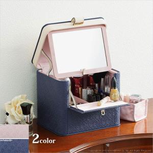 かわいいアラベスク調 メイクボックス / バニティケース コスメボックス 鏡付き 持ち運び おしゃれ 人気 化粧箱 コンパクト rue 14|bikagu