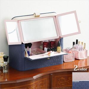 大容量 ワイドタイプ 鏡付き メイクボックス アラベスク / 三面鏡 コスメボックス 持ち運び おしゃれ バニティケース 化粧箱 rup 5|bikagu