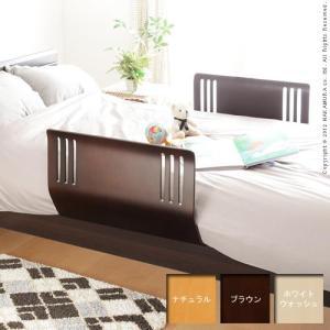 (お得な2個セット) 木製 ベッドガード / ベッド柵 木製 転落防止 ベッドフェンス ロング ハイタイプ rup 2|bikagu