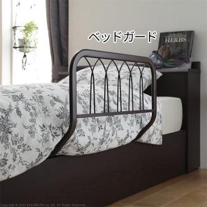 布団が窮屈にならない ベッドガード  転落防止 / ハイタイプ 大人 介護 ベッド用柵 ベッド用フェンス ベッドサイドガード rue 9|bikagu
