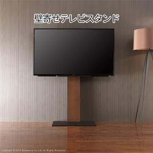 壁寄せテレビスタンド    / おしゃれ  壁掛けテレビ台 壁寄せテレビ台  60型 壁寄せスタンド