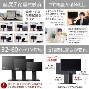60型までOK  壁寄せテレビスタンド ロータイプ / テレビ台 テレビボード ローボード 壁掛けテレビ 60インチ|bikagu|02