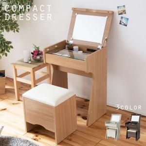 ミラーを閉じればデスクに コンパクト ドレッサー デスク 収納 /  おしゃれ 安い コンセント付き 化粧台 スリム  椅子付き|bikagu