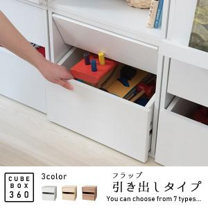 おもちゃラック 子供部屋 収納 キューブボックス おもちゃ収納ラック 木製 引き出し 安い 激安 お...