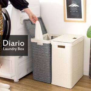 湿気に強い人工ラタン ランドリーボックス / ふた付き  ランドリーバスケット スリム 大容量 おしゃれ 洗濯物入れ 脱衣かご プラスチック ruk 1 bikagu