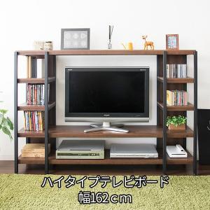 テレビの高さも変えられる ハイタイプテレビボード 幅162 / 壁面収納 ハイタイプテレビ台 激安 安い 40インチ 40V ローボード 収納 rue bikagu