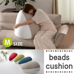 たまごのカタチ ビーズクッション Mサイズ / 日本製 おしゃれ 人をダメにするソファ 人をダメにするクッション 抱き枕 抱きクッション ruq|bikagu