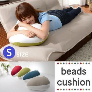 たまごのくつろぎ ビーズクッション Sサイズ / 人をダメにするクッション 日本製 おしゃれ 小さい ビーズ 激安 抱き枕 抱きクッション ruq|bikagu