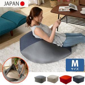 安心の日本製 ビーズクッション Mサイズ / 人をダメにするクッション ビーズソファー 洗える カバー付き おしゃれ かわいい rue 9|bikagu