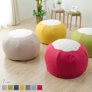 ポテっと座る かわいい ビーズクッション / スツール オットマン 日本製 おしゃれ 小さめ ビーズソファー 人をダメにする 洗える カバー rup 4|bikagu