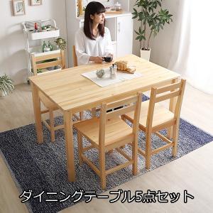 パイン天然木 ダイニングテーブルセット 5点 (幅120テーブル チェア4脚)  / 4人掛け 小さめ 120 安い 激安 ruq|bikagu