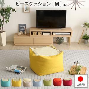 可愛い7色新登場 ビーズクッション Mサイズ / ビーズソファー 小さい 小さめ 人をダメにするクッション 日本製 洗える カバー付き ruu 1|bikagu