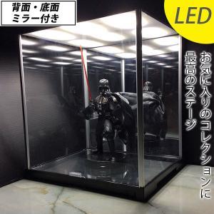 ダブルミラー付き コレクションケース LED  (送料無料) フィギュアケース アクリルケース 棚 ...