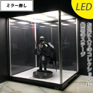 LED照明付き アクリル フィギュアケース ミラー無し (送...