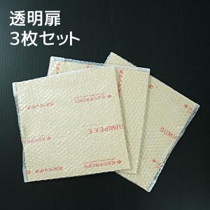 キューブボックスα専用透明扉(3枚セット) bikagu