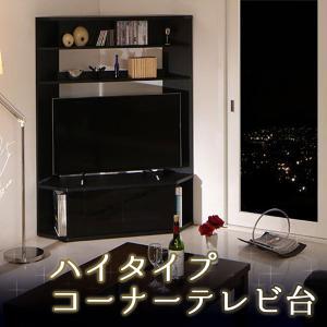 薄型デザイン コーナーテレビボード 幅120 / 壁面収納 テレビ台 コーナーテレビ台 ハイタイプテレビボード 52型 52インチ ruo 2|bikagu
