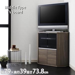 薄型テレビのための薄型デザイン コーナーテレビ台 ミドルタイプ / ハイタイプ テレビボード 三角 おしゃれ 幅80 テレビ台 ruk|bikagu