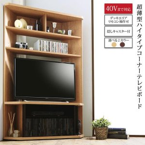 超薄型 コーナーテレビ台 ハイタイプ 幅95 / 壁面収納 テレビボード 激安 40インチ 40型 安い 三角 32型 コンパクト ruk 1 bikagu