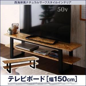 OSB合板むき出しのワイルド感 テレビボード 幅150 / テレビ台 150 ローボード 北欧 50型 おしゃれ 収納 50インチ DIY 木製 ruq|bikagu